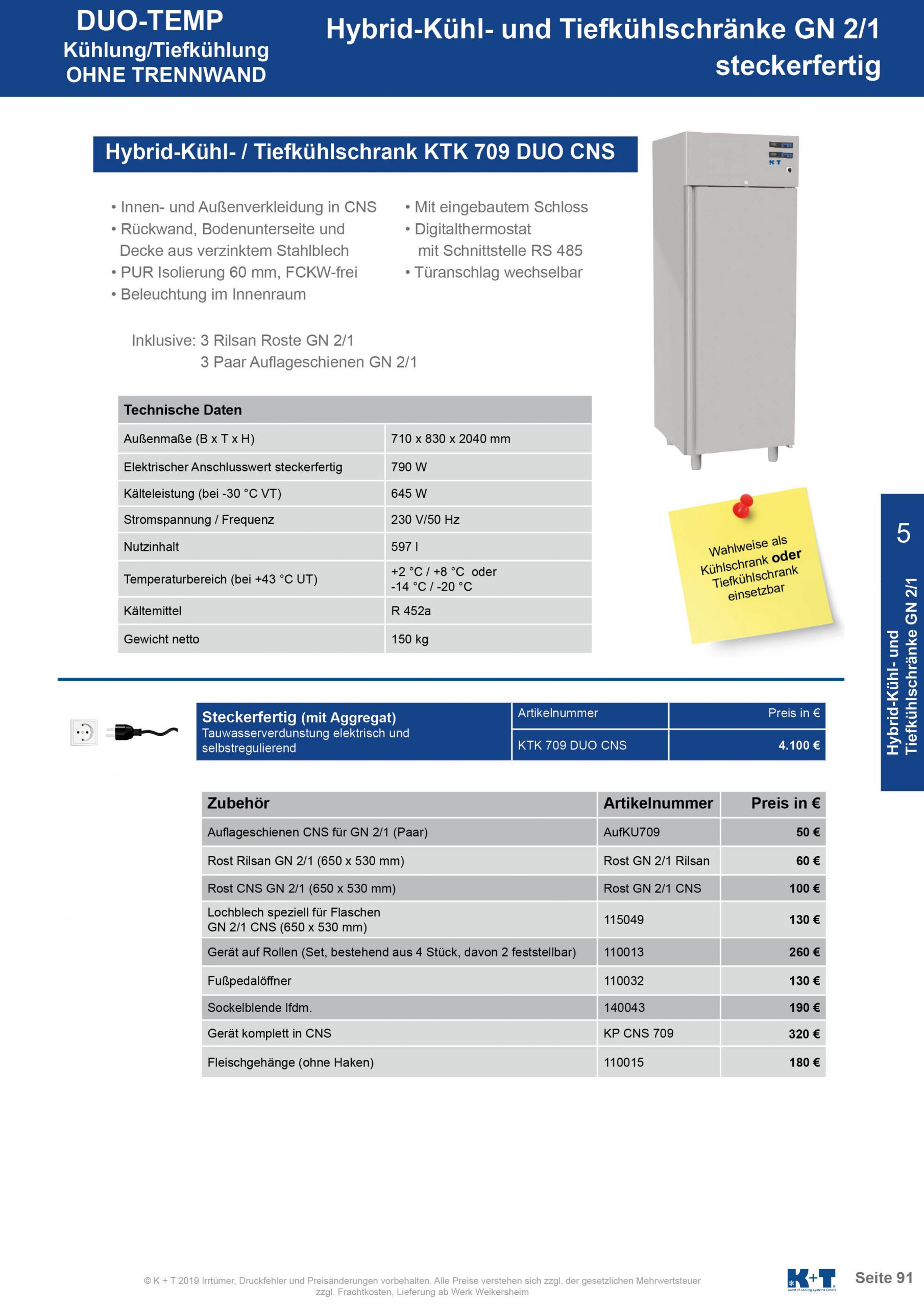 Kühl- Tiefkühlschränke für spezielle Anforderungen Umschaltbarer Kühl- Tiefkühlschrank GN 2_1